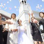ピンクの紙で幸せな結婚をしました!