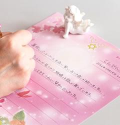 夢が叶うピンクの紙 新月の願い