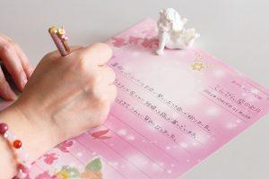 新月の願い ピンクの紙夢実現術3つのお約束