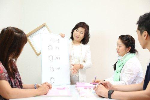 遠藤真里佳 夢が叶う研究所セミナー