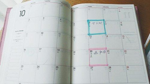 ピンクの紙書き方 新月満月の日時をチェックする