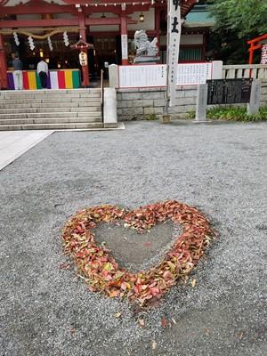 来宮神社とハート