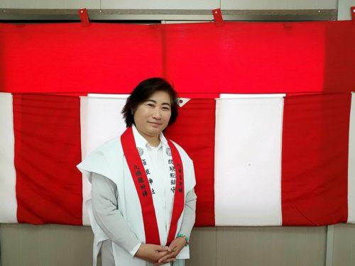 箱根神社 ご祈祷