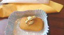 黄金のフィナンシェ