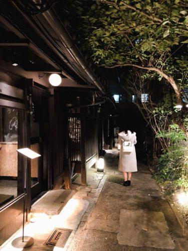 京都 隠れ家バー