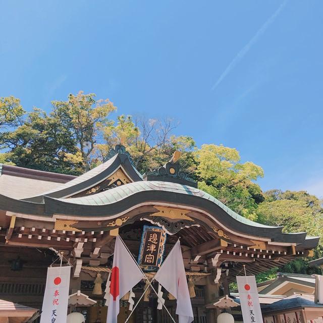 令和 江の島神社