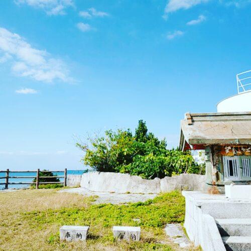 沖縄の夢が叶う場所