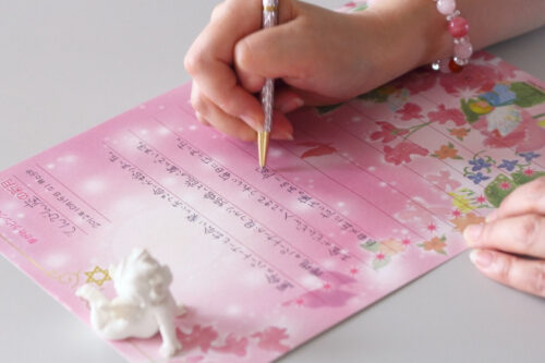ピンクの紙に書いて叶える