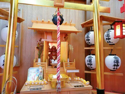 だるま寺金運神社